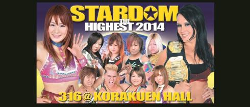 stardom highest