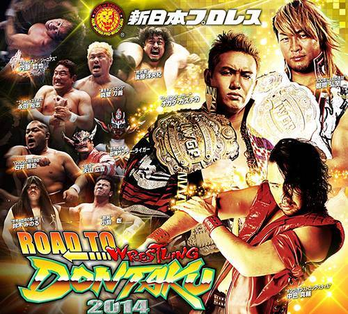 njpw-road-to-wd14