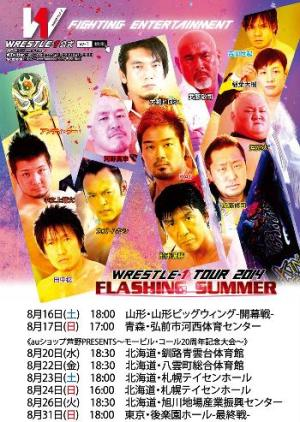 wrestle 1 flashing summer