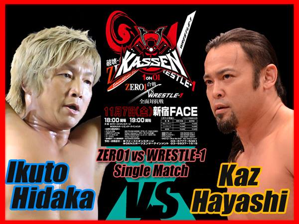 Zero One vs Wrestle 1
