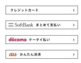 Guia para registrarse en NJPW Network(1)